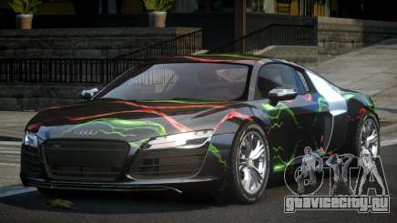 Audi R8 BS-G L7 для GTA 4