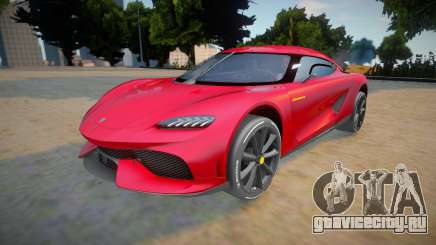 Koenigsegg Gemera для GTA San Andreas