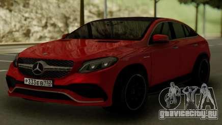 Mercedes-Benz GLE 63S AMG для GTA San Andreas