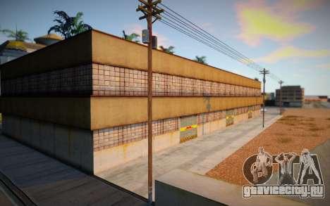 LS CJs Gas Fix для GTA San Andreas