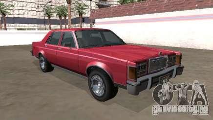 Marbella Star Advance (Carro Fictício) для GTA San Andreas