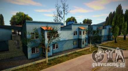 Blueberry Apartment для GTA San Andreas