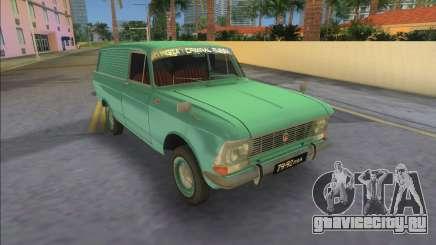 Москвич 434 для GTA Vice City