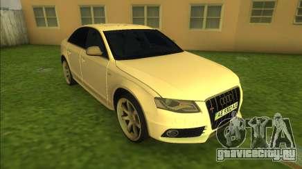 Audi S4 для GTA Vice City