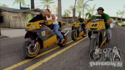 Buddy Bike для GTA San Andreas