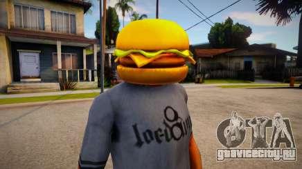 Burger Mask For CJ для GTA San Andreas