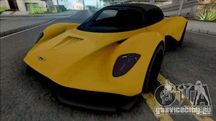Aston Martin Valhalla (Beta) для GTA San Andreas