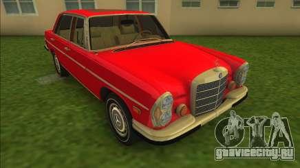 Mercedes-Benz 300 SEL 6.3 1967 для GTA Vice City