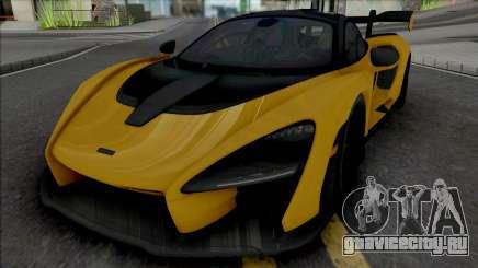 McLaren Senna для GTA San Andreas