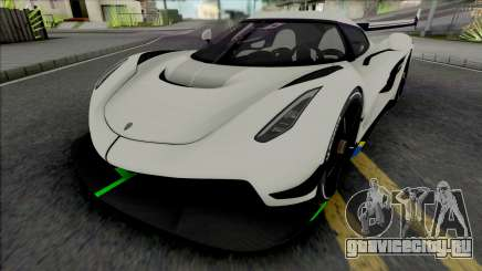 Koenigsegg Jesko для GTA San Andreas