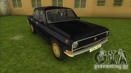 ГАЗ 24-10 для GTA Vice City