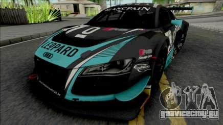 Audi R8 LMS [HQ] для GTA San Andreas