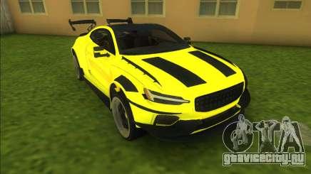 Volvo Polestar 1 (NFS Heat) для GTA Vice City