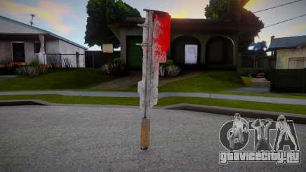Кровавое мачете для GTA San Andreas