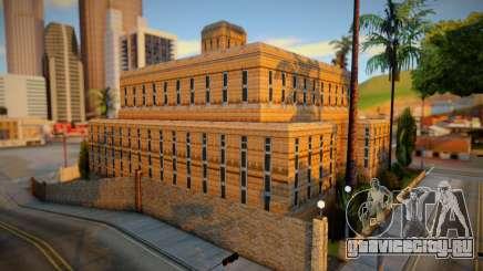 HQ Los Santos Hospital 1.0 для GTA San Andreas