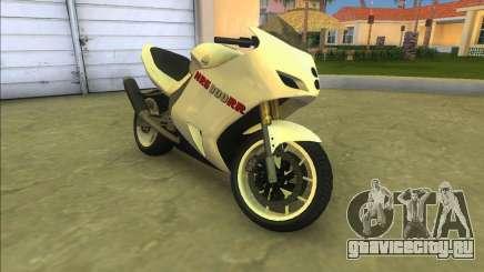 NRG 900 RR (GTA IV) для GTA Vice City