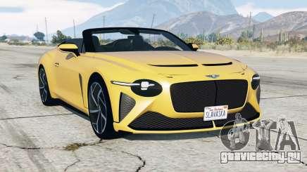 Bentley Mulliner Bacalar 2020 для GTA 5