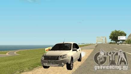 Lada Granta Sedan 53RUS для GTA San Andreas