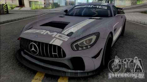 Mercedes-AMG GT4 для GTA San Andreas