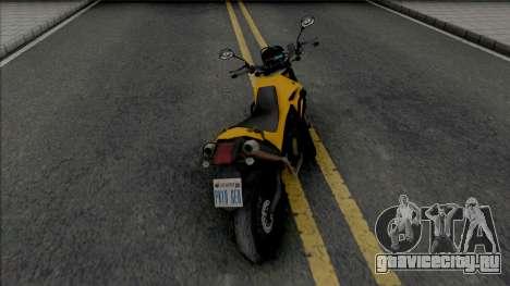 Yamaha XT660 Yellow для GTA San Andreas
