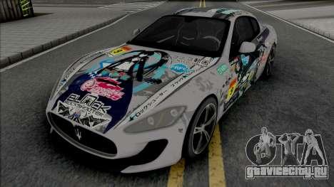 Maserati Gran Turismo 2014 для GTA San Andreas