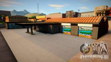 Garage in San Fierro для GTA San Andreas