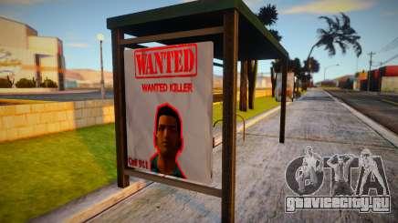 Новые объявления на остановках для GTA San Andreas