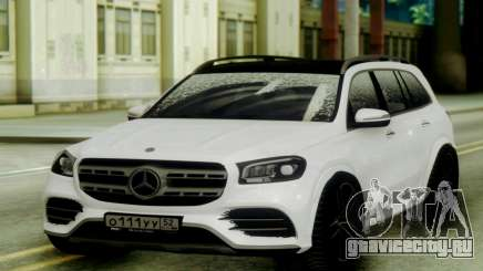 Mercedes-Benz GLS Snow для GTA San Andreas