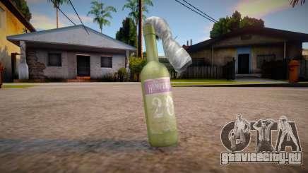 HQ Коктейль Молотова для GTA San Andreas