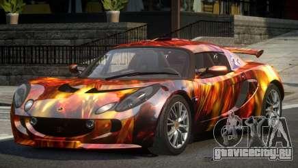 Lotus Exige BS-U L4 для GTA 4