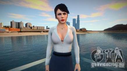 Hitman: Absolution - Layla Stockton для GTA San Andreas
