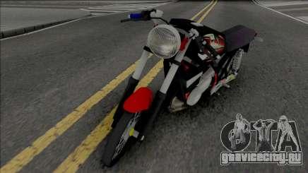 Yamaha RX-King Herex для GTA San Andreas