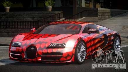 Bugatti Veyron US S3 для GTA 4