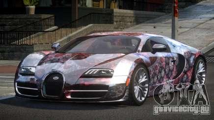 Bugatti Veyron US S8 для GTA 4