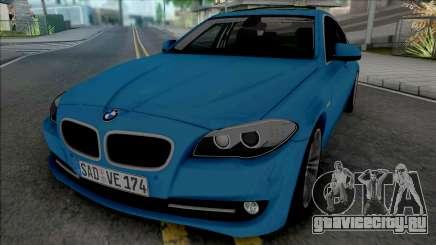 BMW 535i F10 2011 для GTA San Andreas