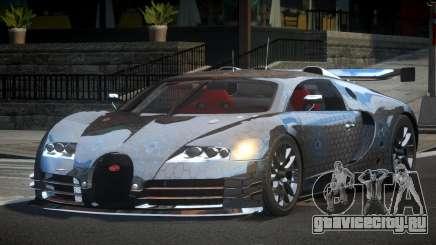 Bugatti Veyron GS-S L2 для GTA 4
