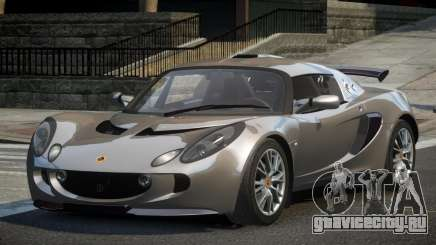 Lotus Exige BS-U для GTA 4