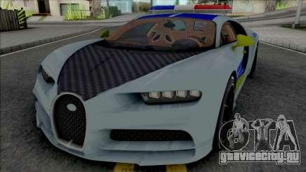Buggati Chiron Politia Romana для GTA San Andreas