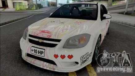 Chevrolet Cobalt SS (Real Racing 3) для GTA San Andreas