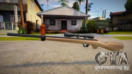 New Sniper Rifle (good textures) для GTA San Andreas
