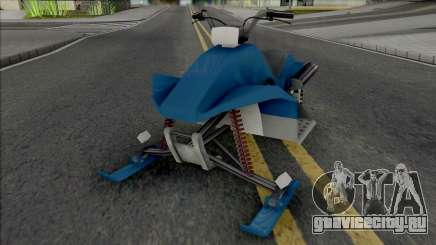 Snow Motorcycle для GTA San Andreas