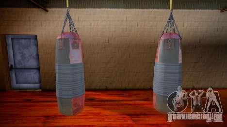 Punching bag для GTA San Andreas