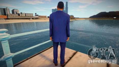 New somybu для GTA San Andreas