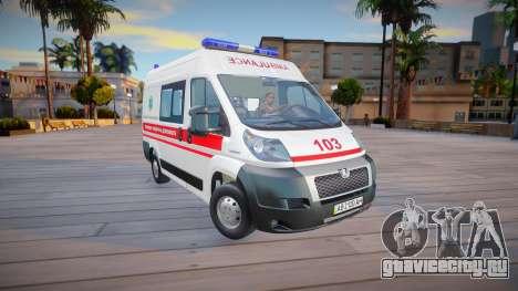Peugeot Boxer Скорая помощь Украины для GTA San Andreas