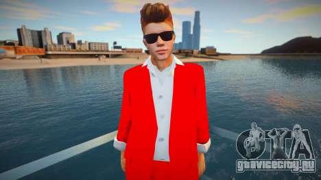 Justin Bieber sunglasses для GTA San Andreas