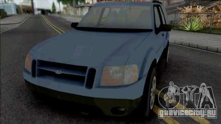 Ford Explorer Sport 2002 для GTA San Andreas