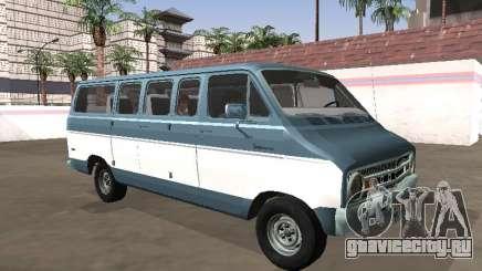 Dodge Sportsman B200 1972 Bus для GTA San Andreas