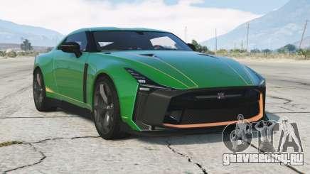 Nissan GT-R50 2019〡add-on для GTA 5