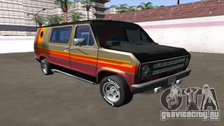 Ford Econoline Cruising Van 1976 для GTA San Andreas