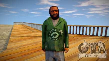 Бомж из GTA 5 v9 для GTA San Andreas